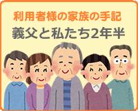 banner_syuki